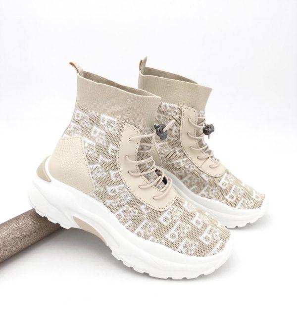 High Sneaker R938 Beige